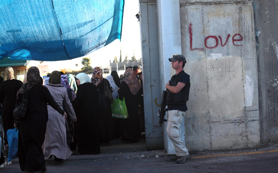 The truth about what happened at Qalandiyah Checkpoint must be disclosed immediately